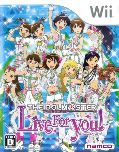 The Idolmaster: Live for You! box cover