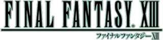 Final fantasy xii logo png - photo#27