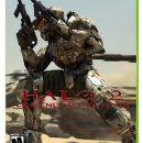Halo 2 Legendary Edition Box Art Cover