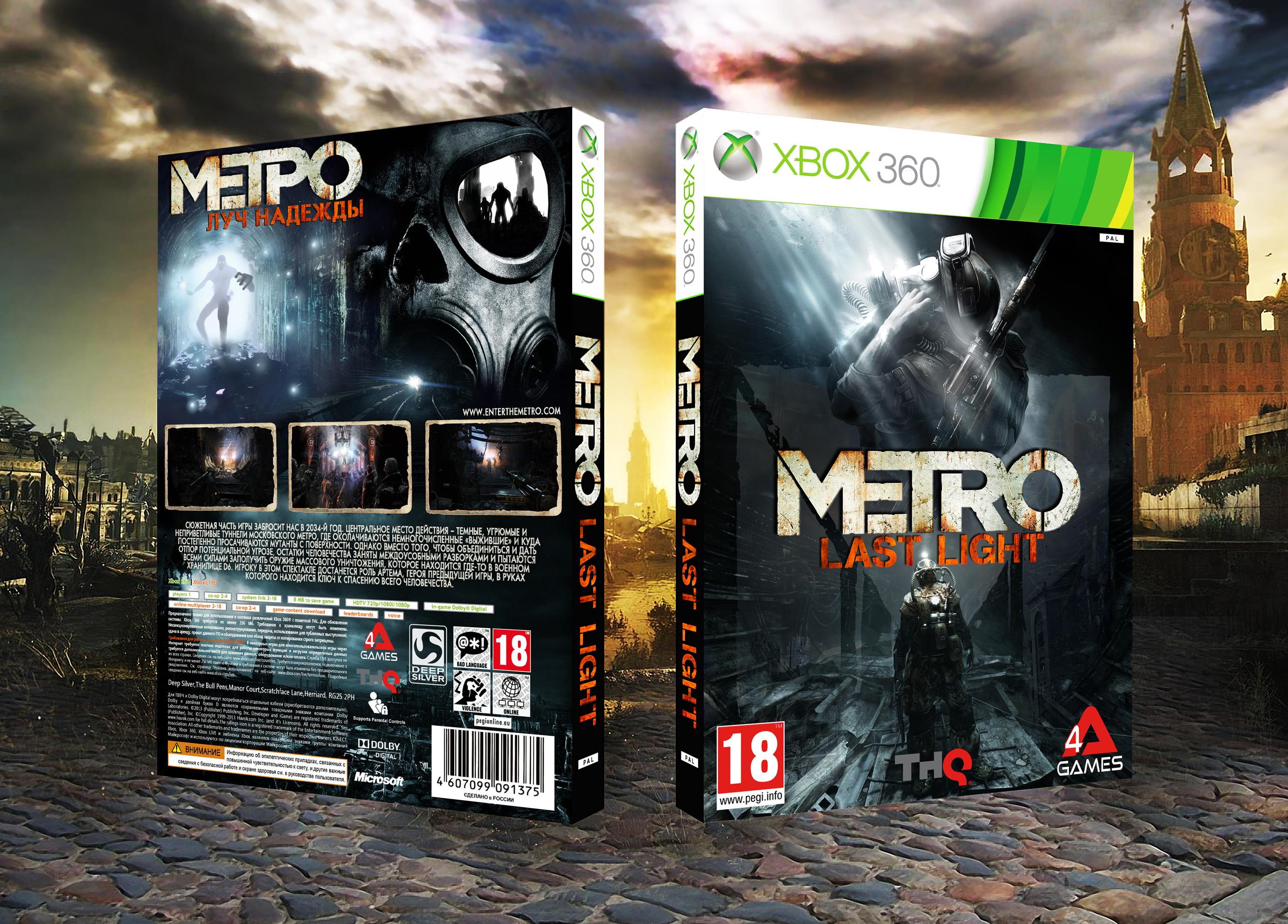 metro  last light xbox 360 box art cover by fergana16