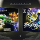 Pokémon Moon Box Art Cover