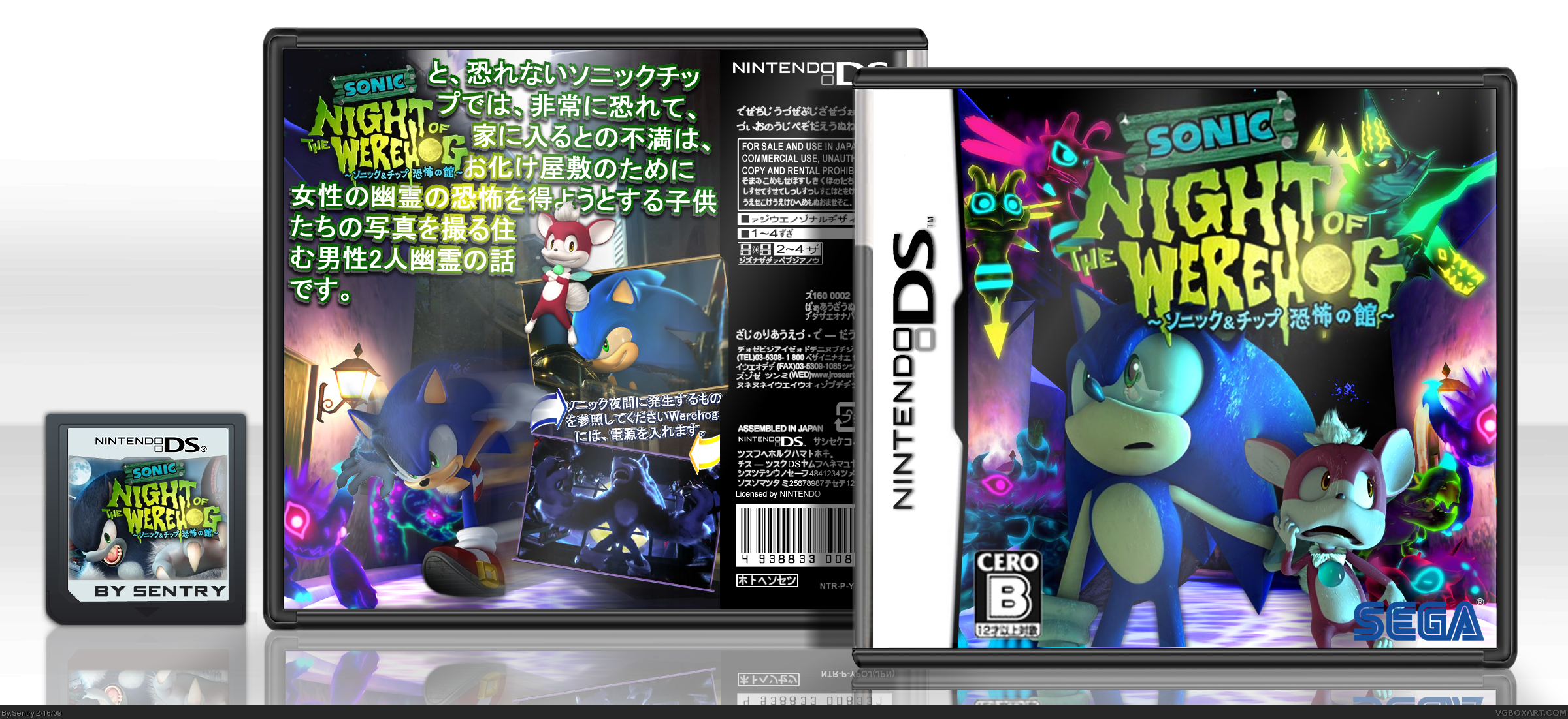 Sonic: Night of the Werehog Nintendo DS Box Art Cover by ...  Sonic