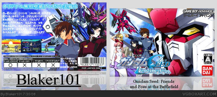 how to get music from android to iphone gundam seed friends and foes at the battlefield boy 20866