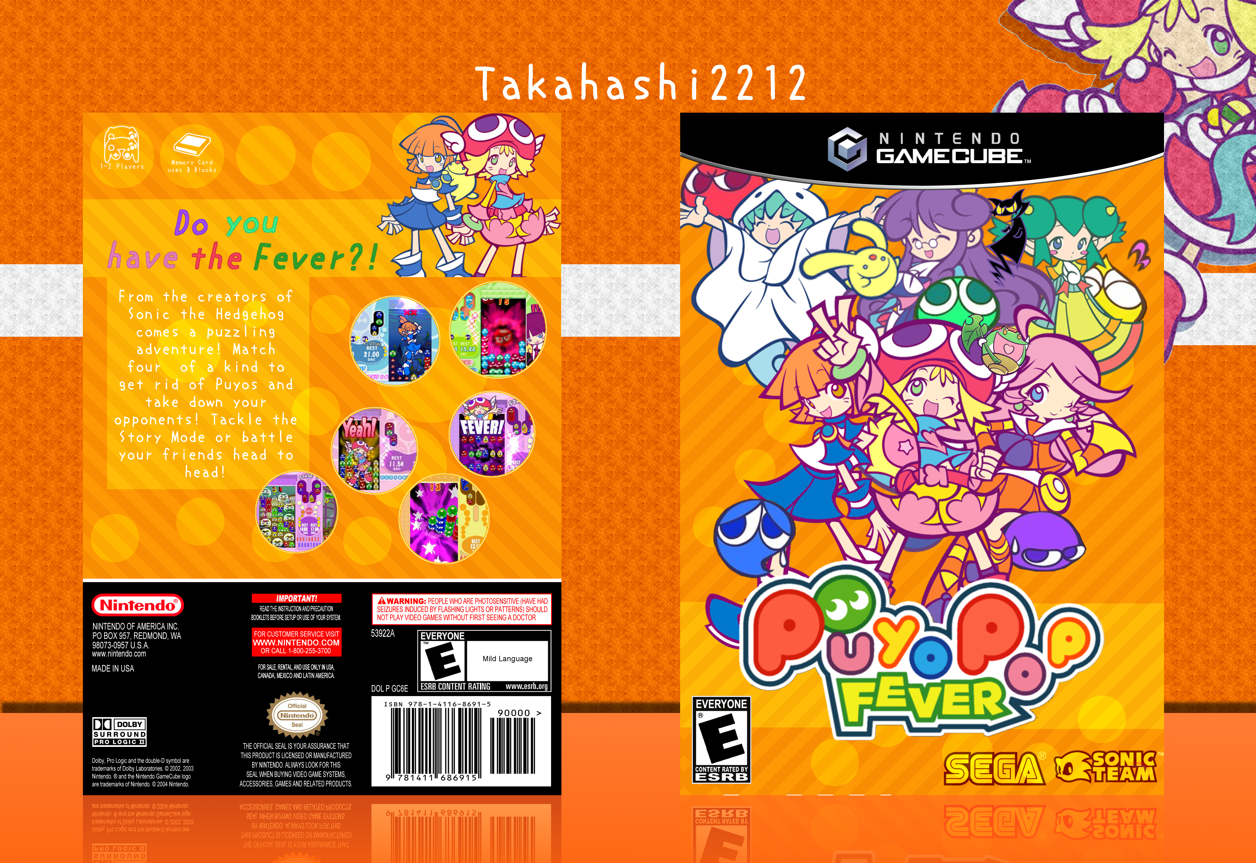 puyo pop fever gamecube box art cover by takahashi2212