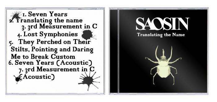 Saosin: Translating The Name EP box art cover