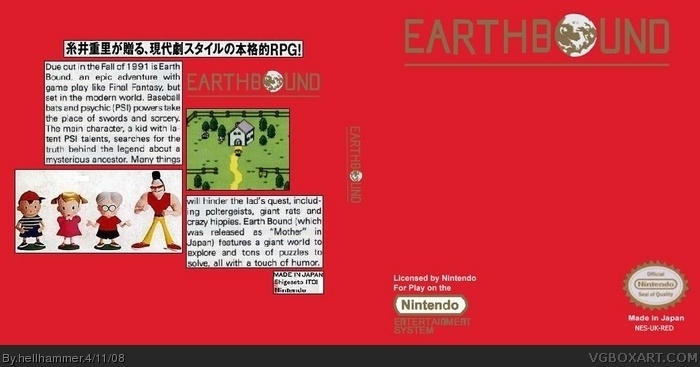 EarthBound Zero NES Box Art Cover by hellhammer
