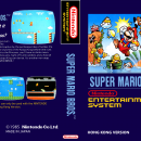 Super Mario Bros (South Korean Release) Box Art Cover
