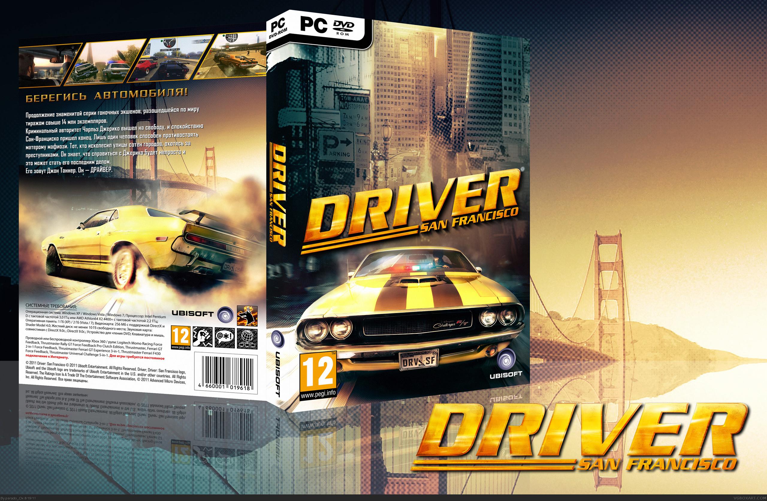 Driver San Francisco PC Box Art Cover by parado_Ox