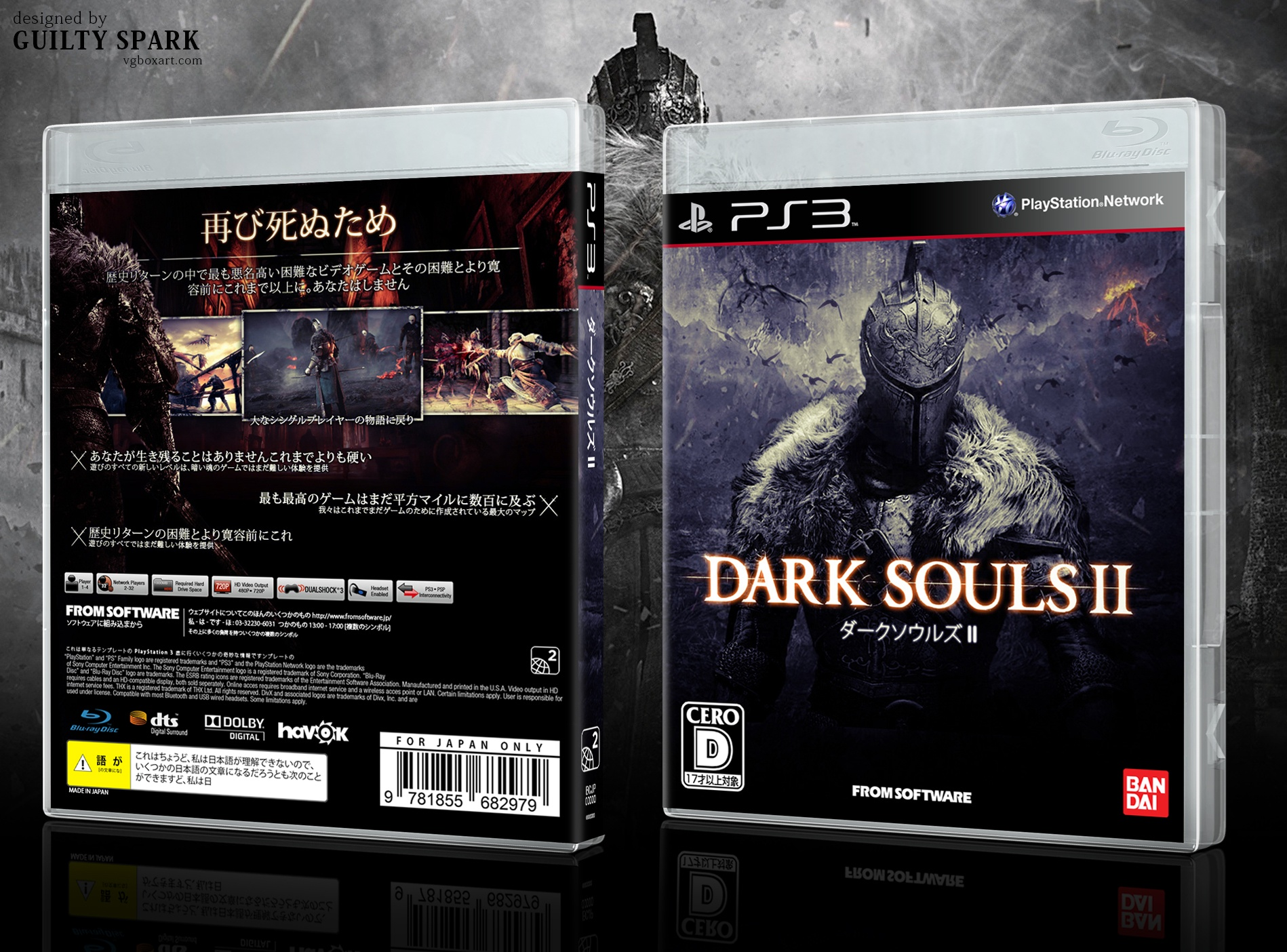 dark souls ii playstation 3 box art cover by guilty spark