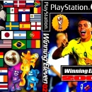 Winning eleven 2002 Box Art Cover