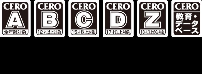 Cero computer entertainment rating organizati logo for Ratingcero espectaculos